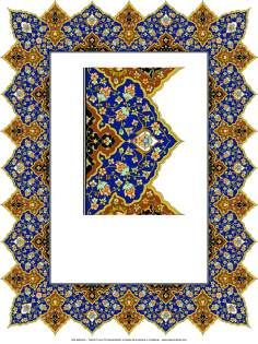 Islamic Art - Tahzib Turkish Style, Ornamentation through painting Islamic Art Pattern, Pattern Art, Arabesque, Turkish Tiles, Iranian Art, Painting Gallery, Banner Printing, Swirl Design, Vector Art