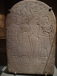https://flic.kr/p/7wzLh3 | Family Stele | Here we have a fellow named Iueferbak and his lovely wife, Nebetiunet and his two important sons Neferhetep and Nakht. Along the bottom are a brood of other sons and daughters.