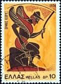 GREECE CIRCA 1974 A stamp printed in Greece from the Greek Mythology series issue shows god Herm Stock Photo Greece Pictures, Postage Stamp Art, Stamp Printing, Vintage Stamps, Vintage Artwork, Egyptian Art, Gods And Goddesses, Greek Mythology, My Stamp