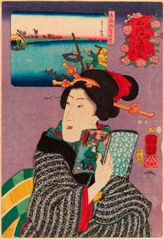 """""""Landscapes and Beauties: Feel Like Reading the Next Volume,"""" by Utagawa Kuniyoshi(Edo Period)"""