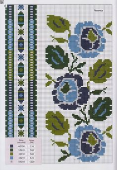 This Pin was discovered by Bur Cross Stitch Floss, Cross Stitch Letters, Cross Stitch Bookmarks, Cross Stitch Art, Simple Cross Stitch, Cross Stitch Borders, Cross Stitching, Cross Stitch Embroidery, Cross Stitch Patterns Free Easy