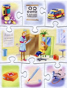 Профессии, Хатбер (пазл-лото, 4 поля, 24 карточки) — интернет-магазин Умный ребенок