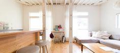 下町の文化と風情が残る雑司ヶ谷。建築家の河内一泰さんが事務所兼自宅として生活するここは、築約50年の物件を自らリノベーションしたもの。