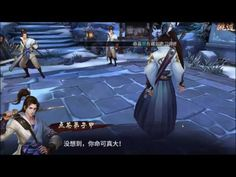 三少爷的剑 android game first look gameplay español