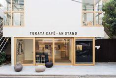 Go back to Design Cafés and Coffee Shops Toraya Café・An Stand Cafe Shop Design, Cafe Interior Design, Shop Front Design, Interior Architecture, Entrance Design, Facade Design, Cafe Exterior, Cafe Concept, Cafe Bar