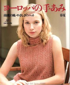 Lets Knit Series NV 5920 - 彩凤双翼 - 彩凤双翼