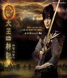Bae Yong Jun in 'The Legend'
