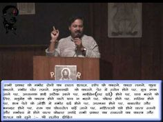 Rajiv Dixit Pdf File