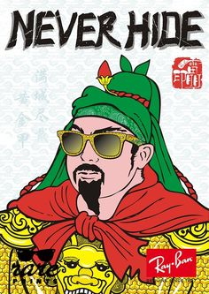 """Ray-Ban: Chinese Fan-Made """"Never Hide"""" Campaign Posters"""