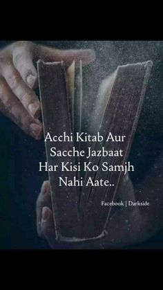 Abdullah Creation: Heart Touching Status in hindi 2019 First Love Quotes, Love Quotes Poetry, Love Quotes In Hindi, Islamic Love Quotes, True Love Quotes, Hindi Quotes In English, Hindi Quotes Images, Shyari Quotes, Swag Quotes