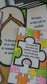 Δημιουργίες από καρδιάς...: Δωράκι για το τέλος Graduate School, Pre School, Lollipop Bouquet, Graduation, Education, Summer, Blog, Gifts, Diy