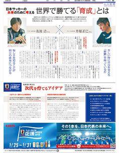 http://adv.asahi.com/data-base/img/middle/20150525_nfb.jpg