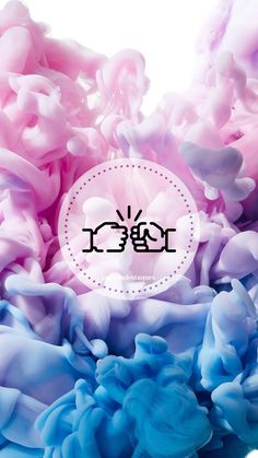Capas para Destaques #destaques #gramdestaques #capasparadestaques #instagram Story Instagram, Instagram Logo, Instagram Feed, Instagram Background, Camera Icon, Insta Icon, Cute Girl Wallpaper, Instagram Highlight Icons, Story Highlights