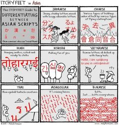 34 Ideas For Memes Funny Love Language Tumblr Funny, Funny Memes, Jokes, Comics Illustration, Love Languages, Funny Love, Sign Language, Asian, Learning