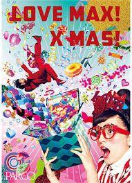 「パルコ クリスマス」の画像検索結果