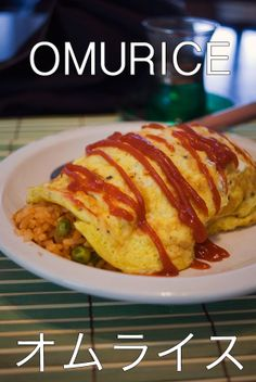 Omurice (オムライス) - Simple, Elegant Japanese Comfort Food » Cooking by the seat of our pants