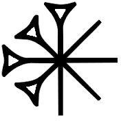 Anu (del sumerio An= cielo), el líder del panteón sumerio y padre de Enki y de Enlil-