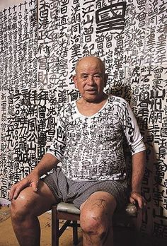 Tsang Tsou Choi