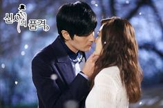 A Gentleman's Dignity K-Drama OST Songs Download