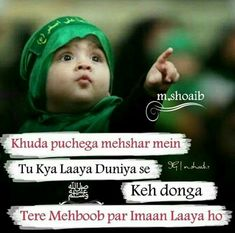 Best Islamic Quotes, Muslim Love Quotes, Love In Islam, Beautiful Islamic Quotes, Beautiful Arabic Words, Islamic Inspirational Quotes, Imam Ali Quotes, Hadith Quotes, Allah Quotes