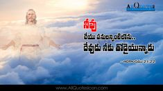 Lord Jesus Quotes in Telugu Pictures Best Holy Bible Verses Telugu Quotations Images Bible Quotes Images, Bible Qoutes, Hd Quotes, Bible Verses, Quotations, Hd Wallpaper Quotes, Jesus Wallpaper, Wallpapers, Message Bible