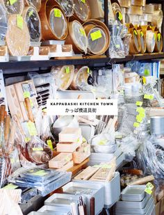 kappabashi kitchen town -- shopping for kitchen things in tokyo.