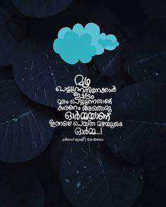 "malayalamtypography @thurumbedutha_radio "" മരപ്പെയ്ത്ത്.... #t_radio #radiohaiku . . . . #radioquotes #quotetoday #malayalamquotes… Rumi Quotes, Words Quotes, Qoutes, Love Quotes, Deep Quotes, Motivational Quotes Wallpaper, Wallpaper Quotes, Inspirational Quotes, Crazy Feeling"