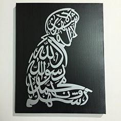Image result for islamic calligraphy artwork