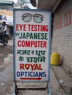 If you are an Indian you might laugh out loud :D