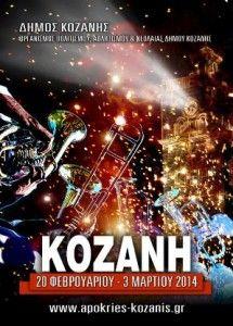 Το πρόγραμμα της Κοζανίτικης αποκριάς 2014!