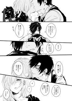 Anime Couples Manga, Manga Anime, Jumin X Mc, Violet Evergreen, Funny Spongebob Memes, Manga Story, Anime Group, Susanoo, Love Scenes