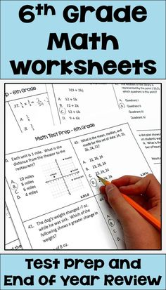 These 6th Grade math worksheets are fun for middle school students and great for teachers because they review all the core standards of sixth grade math.  Kids love learning with different activities in the classroom and these worksheets will help prepare them for end of year testing.  All questions are multiple choice and answer keys are included for easy grading.  Each question is labeled with the common core standard so it's easy for students and teachers to see which topics need review.