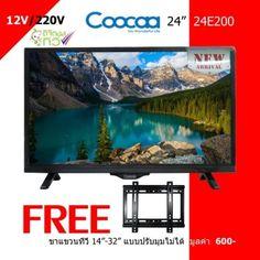 สินค้า คุณภาพดี COOCAA (BY SKYWORTH ) LED TV Digital 24 นิ้ว รุ่น  24E200 (12V /220V ) ขาแขวน tv led 14-32 แบบปรับมุมไม้ได้ ☼ โปรโมชั่นลดราคา COOCAA (BY SKYWORTH ) LED TV Digital 24 นิ้ว รุ่น  24E200 (12V /220V ) ขาแขวน tv led 14-32 แบบปรับมุ คืนกำไรให้ | partnershipCOOCAA (BY SKYWORTH ) LED TV Digital 24 นิ้ว รุ่น  24E200 (12V /220V ) ขาแขวน tv led 14-32 แบบปรับมุมไม้ได้  ข้อมูล : http://sell.newsanchor.us/oR3fn    คุณกำลังต้องการ COOCAA (BY SKYWORTH ) LED TV Digital 24 นิ้ว รุ่น  24E200…