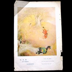 Japanese Print Spring Day Canvas Wall Art in by VintageFromJapan