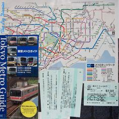 Japan travel scrapbook page