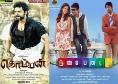 Box office report: Karthi's Komban Vs Udhayanidhi's Nanbenda
