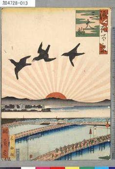 Utagawa Kunikazu: 「浪花百景」 「三大橋」 - Tokyo Metro Library