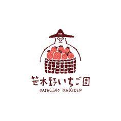 笹木野いちご園 ロゴデザイン | はなうた活版堂