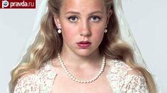 #MKULTRA Twelve-year-old bride from Norway shocks Europe