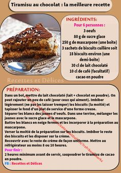 Discover recipes, home ideas, style inspiration and other ideas to try. French Cake, Quick Dessert Recipes, Creme Brulee, Recipe For 4, Beignets, Tupperware, Food Hacks, Nutella, Deserts