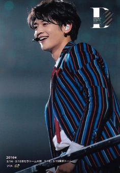 #Minho #SHINee HD scan Dome Concert