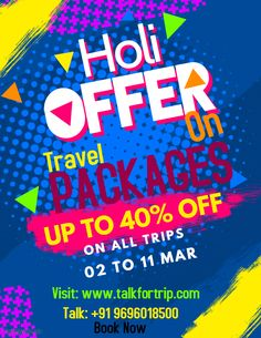 Get the best travel deals on Andaman Tour Packages. Check out our Featured Holiday Package Deals. Book your tour packages now. Andaman Tour, Holi Offer, St P, Wholesale Hair, Best Travel Deals, Wigs For Sale, Body Wave Hair, Wigs For Black Women, Say Hello