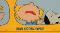 Trendy wallpaper disney cute winnie the pooh Iphone Wallpaper Quotes Love, Trendy Wallpaper, Cartoon Movies, Cute Cartoon, Cute Winnie The Pooh, Hipster Photography, Peter Pan Disney, Charlie Brown And Snoopy, Learn Korean