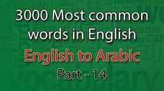 English to Arabic| 651-700 Most Common Words in English | Words Starting...