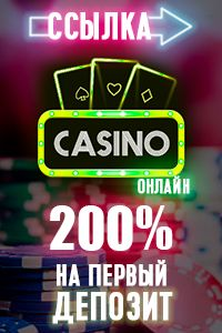 Casino Admiral Xxx Top