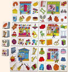 Настольные игры Олеси Емельяновой. Лото: Мы играем в магазин. Изучаем обобщение и классификацию. Игра для детей от 3 лет. Состав набора