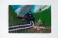 Ranchinho (Sebastião) - 1986  Trem  Óleo sobre Tela | Eucatex  40 x 60 cm