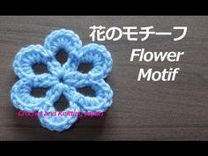 簡単な小花モチーフの編み方A-2【かぎ針編み初心者さん】編み図・字幕解説 Crochet Easy Flower/Crochet and Knitting Japan - YouTube