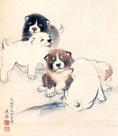 円山応挙-獅子図 Ōkyo Maruyama-Puppies