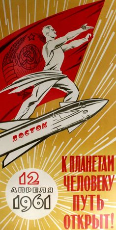 1961 ☭ – The Way To Planets is Open!/Yuri Gagarin flew into space on the Vostok spacecraft, completing an orbit of the earth on 12 April 1961.